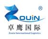雅盈供应链(上海)有限公司