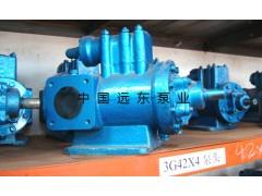 3GR42×4AW2供油螺杆泵-中国远东泵业
