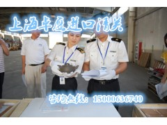日本食品进口报关公司