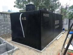 生活污水处理设备可行性方案