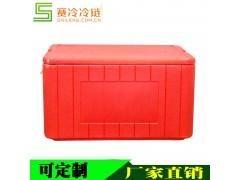 盒饭保温箱SL-65L