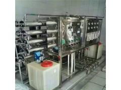 供应二手水处理,二手反渗透设备,二手净化水设备