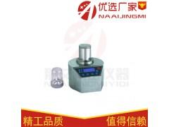 高速组织匀浆机厂家,NAI-ZNJJY-D实验室用组织匀浆机