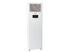 巨光立柜式空气消毒机
