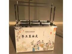 节能型腐竹豆油皮机 蒸汽加热 酒店专用手工豆皮机 商用豆浆机