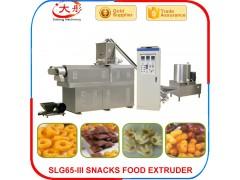连续式食品膨化设备