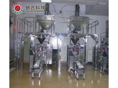 食品添加剂生产线 粉剂粉料自动配料上料生产线