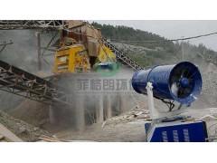 煤矿/煤运站/矿山喷雾除尘装置设备价格/专业生产喷雾除尘系统