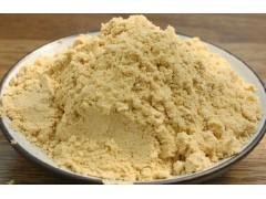 有机生姜粉