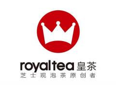 奶茶加盟技术硬产品好 廊坊皇茶开展加盟全新模式