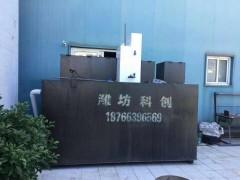 小型医院污水处理装置-远创供应