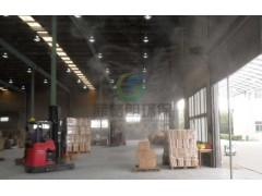大型仓库/物流中心喷雾降温设备供应/全自动环保喷雾降温设备