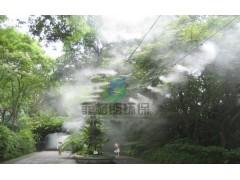 大型广场喷雾降温设备/有效喷雾降温系统厂家/雾化降温设备价格