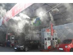 户外加油站/露天加油站喷雾降温设备厂家/菲格朗全国十大品牌