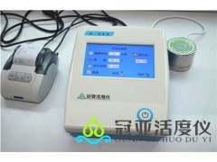 洗涤用品活度检测仪