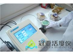 果酱活度检测仪