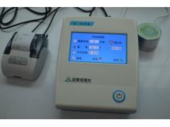 药品活度检测仪