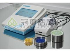 添加剂活度检测仪