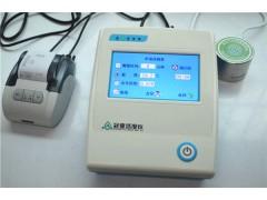 食品添加剂活度检测仪