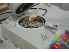 水生饲料水分仪