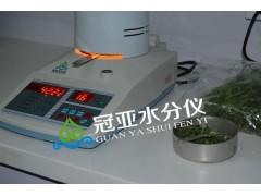 鱼粉水分仪 鱼粉水分检测仪