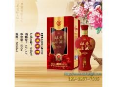 杜康老酒10窖池  42/52度浓香型白酒500ml厂家直销