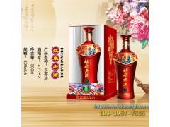 杜康老酒16窖池  42/52度浓香型白酒500ml