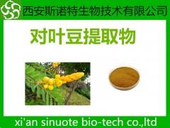 对叶豆提取物 比例提取 斯诺特生物