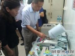 肉粉含水量检测仪