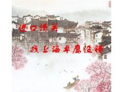 台湾茶叶进口清关公司