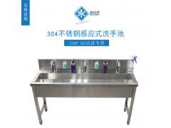 商用304不锈钢水槽洗手池制药食品厂感应全自动水龙