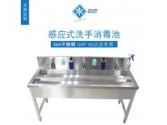304不锈钢感应式洗手池洗手消毒水池商用水槽食品厂