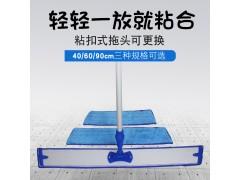 加厚铝合金杆尘推大平板拖把40cm/60/90大号