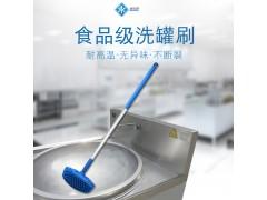 食安库洗罐刷子洗锅刷厨房食堂清洁刷长柄大锅清洁洗刷食品厂