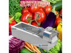 蔬菜清洗机 多功能清洗机 蔬菜洗菜机 食堂洗菜机