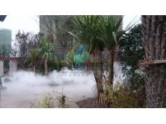 旅游景点专用人造雾设备/园林人工造雾项目/人造雾专业生产厂家