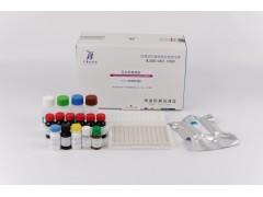 玉米赤霉烯酮(ZEN)酶免定量检测试剂盒