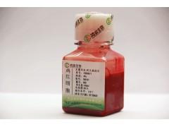 6%鸡红细胞鸿泉生物生化试剂