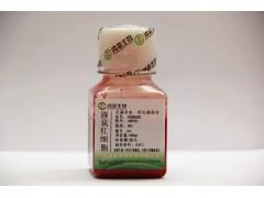 1%豚鼠红细胞鸿泉生物生化试剂