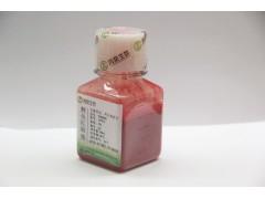 1%鲤鱼红细胞鸿泉生物生化试剂