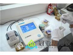 洗涤用品活度测定仪