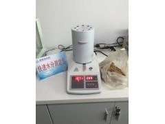 培养料水分检测仪