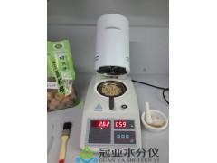 红枣快速水分仪产品价格