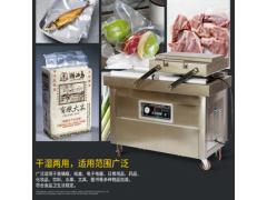 牛肉真空包装机,双室食品真空包装机
