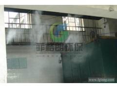 优质除臭技术/垃圾处理厂喷雾除臭/自动化快速除臭机