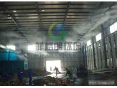 垃圾中转站优质除臭设备/全自动专业喷雾除臭系统