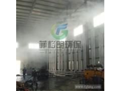 垃圾中转站/垃圾站/分拣厂喷雾除臭设备厂家直销