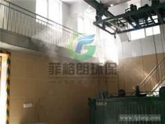 垃圾站喷雾除臭系统/菲格朗全国十大领导品牌