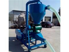 厂家低价直销气力吸粮机 安全高效气力吸粮机y9
