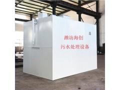 黄桃罐头加工小型污水处理设备厂家